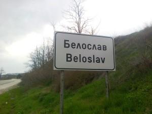 Beloslav-600