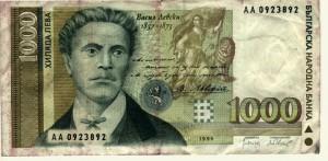 1994-1000fr